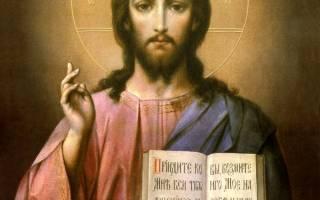 Молитва о защите от злых людей и заговоров