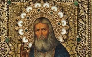 Молитва о замужестве преподобному серафиму саровскому