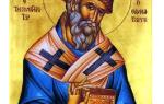 Молитва на возврат долга николаю чудотворцу