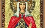 Молитва ангелины святой