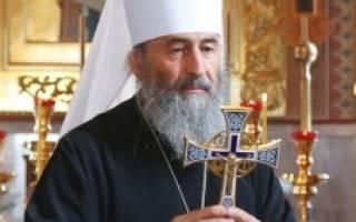Православная молитва за мир в украине