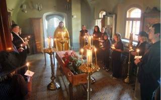 Заочное отпевание молитва