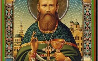 Молитва св иоанна кронштадтского благий человеколюбче