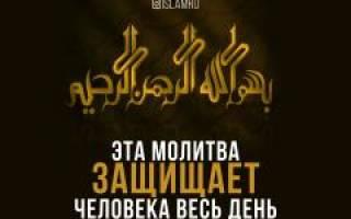 Ислам религия молитва