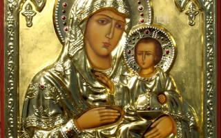 Молитва иерусалимская икона пресвятой богородице