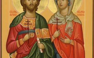 Молитва на привлечение любви и здоровье