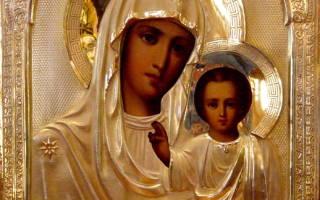 Молитва воздыхание матерей