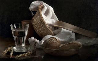 Молитва хлеб соль вода