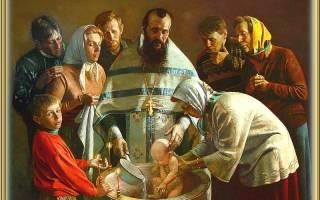 Когда можно крестить новорожденного? Когда крестят новорожденного ребенка? Когда нужно крестить новорожденного.