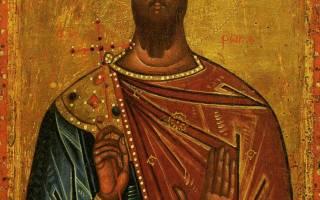 Молитва святому феодору