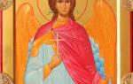 Ангел божий молитва