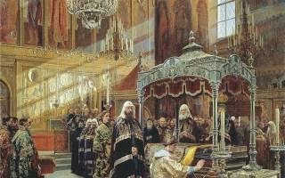 Протоиерей и священник в чем отличие. Церковные чины в православной церкви