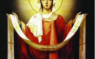 Молитва к покровской матери божией