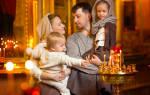 Молитва для сохранения семьи улучшения отношений с мужем