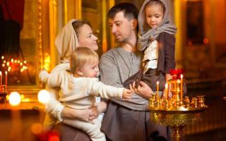 Сильная молитва сохранение семьи