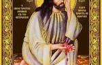 Молитва за абортированных детей православная