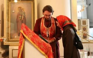 Молитва подготовка к исповеди и причащению