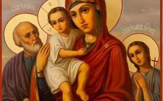 Молитва на икону три радости