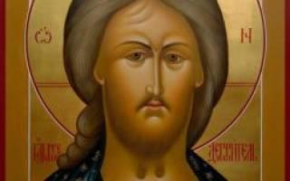Молитва воскресению словущему