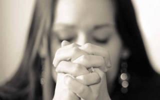Молитва при тоске по умершему