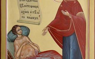 Молитва святой богородицы целительница