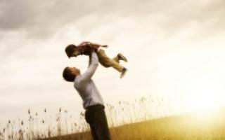 Молитва чтобы вернуть отца ребенка