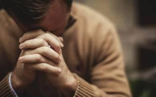 Аудио молитва на финансовое благополучие