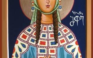 Молитва к святым степан и тамара
