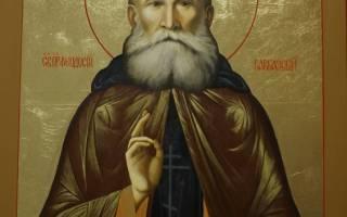 Молитва феодосию крымскому