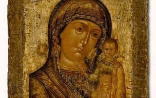 Молитва ко пресвятой богородице пред иконою казанская