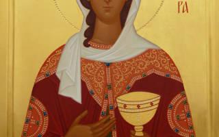 Молитва святая варвара о замужестве
