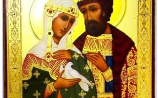 Молитва о примирения супругов