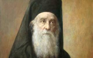 Молитва от рака святому нектарию эгинскому