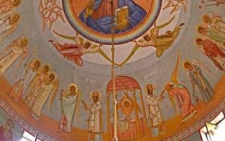 Молитва к спасу вседержителя