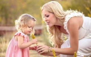 Молитва чтобы дочь любила своего ребенка