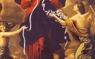 Молитва к марии развязывающей узлы