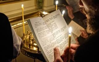 Молитва за родных и близких православные