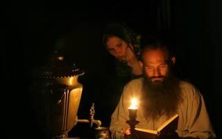 Молитва к поминальному столу