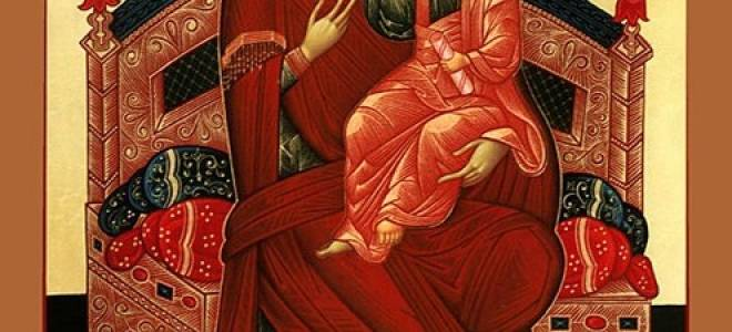 Молитва божьей матери всецарица при онкологии