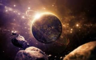 Расчет нахождения планет в знаках зодиака. Как узнать свою планету: планеты-покровители по дате рождения, описание, влияние на судьбу