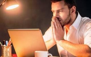 Молитва о трудоустройстве на работу