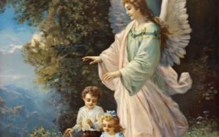 Молитва ангел мой хранитель святой покровитель
