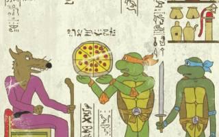 Молитва отче наш у древних египтян