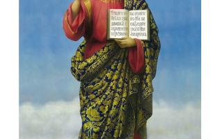 Лечить испуг у ребенка молитва