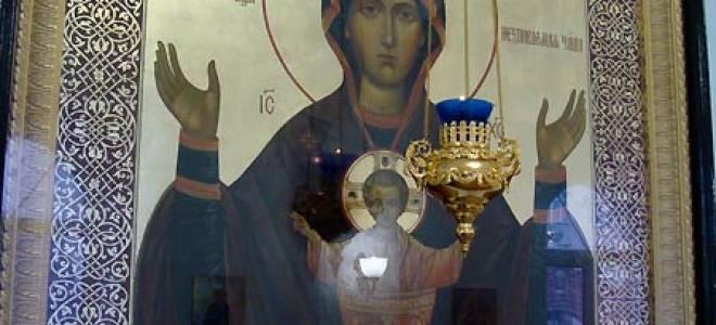 Молитва против пьянства чаша