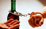 Молитва на еду от пьянства