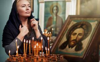 Молитва что муж жену любил