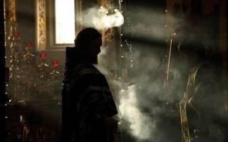 Преждеосвященные дары молитва