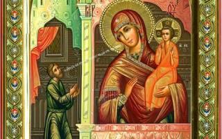 Молитва иконе бм нечаянная радость