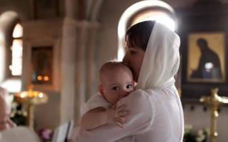 Молитва во время беременности и перед родами